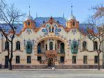 НОВА ГОДИНА  в СЪРБИЯ и град СУБОТИЦА   Великолепният град на Войводина - изчерпани места по ранни записвания! Продължават записванията по редовни цени!